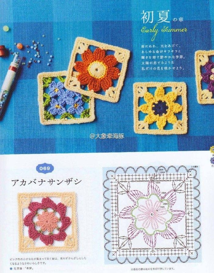 704021e1.jpeg (700×894) | flower crochet | Pinterest | Quadratische ...