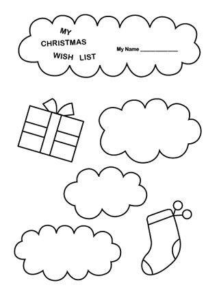 printable christmas wish list coloring page free printable