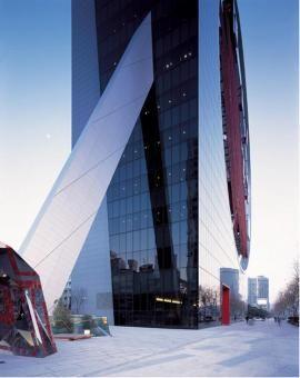 Hyundai Development Corporation Headquarters Studio Daniel Libeskind Archello Facade Facade Design Hyundai