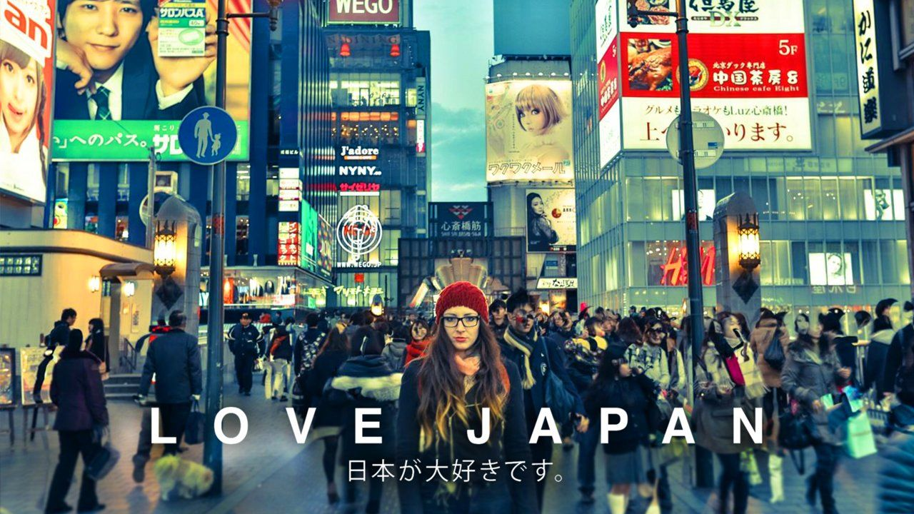 LOVE JAPAN. A journey through the heart of Japan with my Girlfriend. ……… Directed, filmed and edited by: David Parkinson www.moonship.com.au...