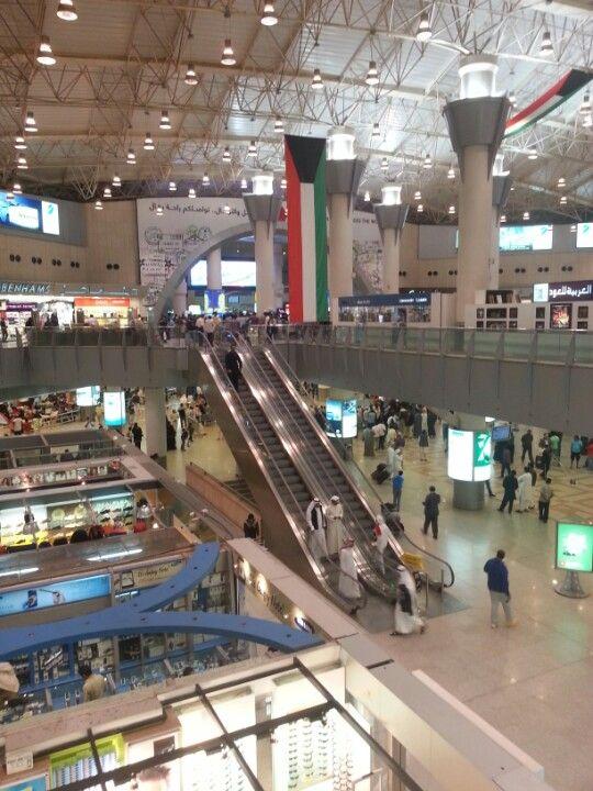 Kuwait International Airport Kwi مطار الكويت الدولي Kuwait City International Airport Airport City