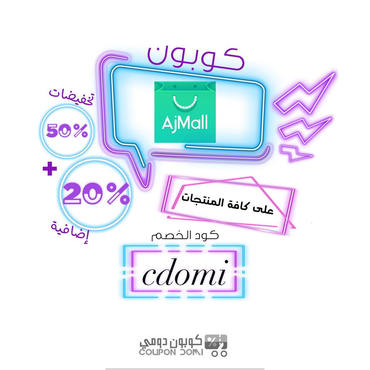 احدث كوبون خصم اجمل 20 على جميع المشتريات من Ajmall Enamel Pins 50th