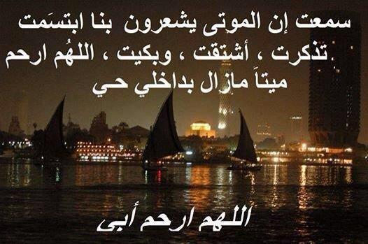 Pin by Fatma Elgendy on Arabic words     بالعربي
