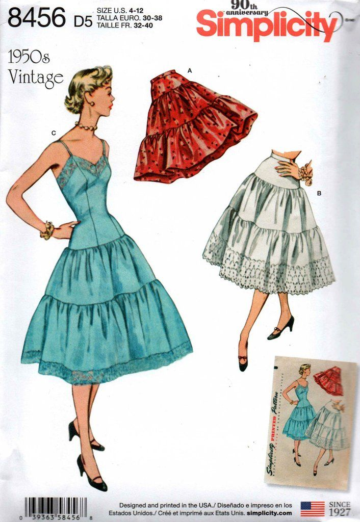 Simplicity 8456 Womens 50s Repro Tiered Full or Half Petticoat ...
