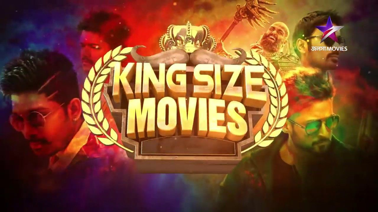 King Size Movies Star Jalsha Movies Premiere    Subscribe