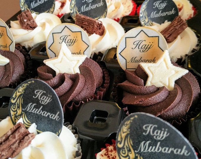 Cookware Dining Bar 35 Eid Mubarak Happy Eid Islamic Cup Cake Fairy Edible Toppers Decoration Home Furniture Diy Itkart Org