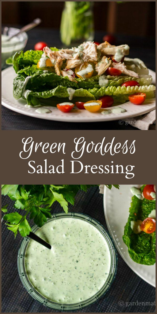 A popular recipe from the '70s called Green Goddess dressing. Use it to dress a salads, as a dip with veggies, or served as a side sauce with seafood.