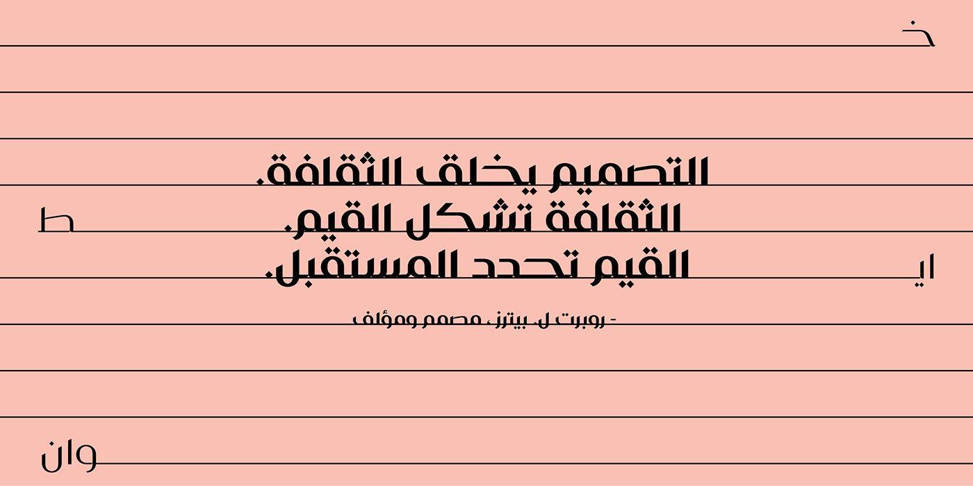 Iwan Zaza Free Font Typeface Free Font Typeface Design
