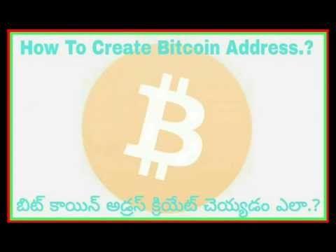 create bitcoin address with name