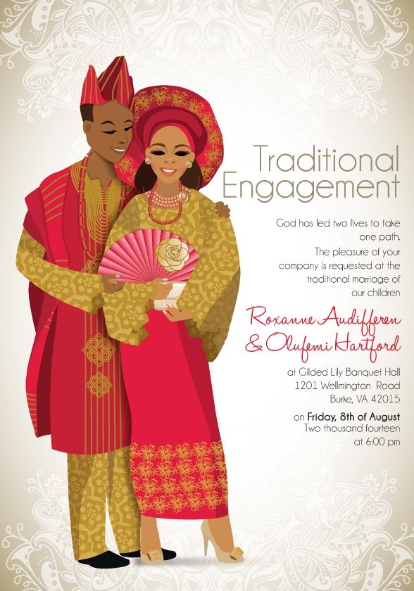 IFE MI Nigerian Yoruba Traditional Wedding Invitation | Traditional ...