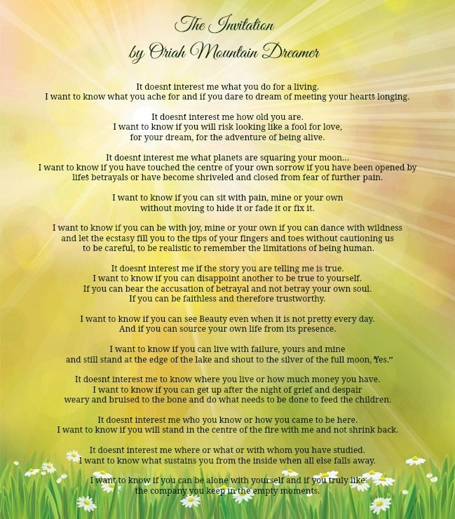 The Invitation Oriah Mountain Dreamer The Invitation Poster