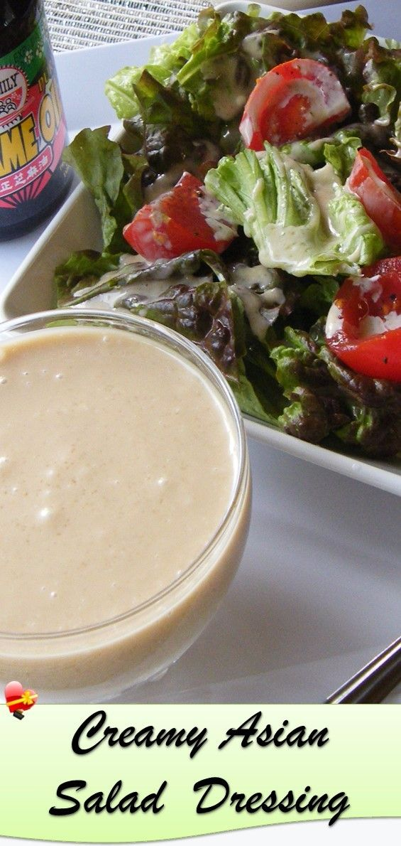 Delicious creamy Asian salad dressing for your greens. Use ...