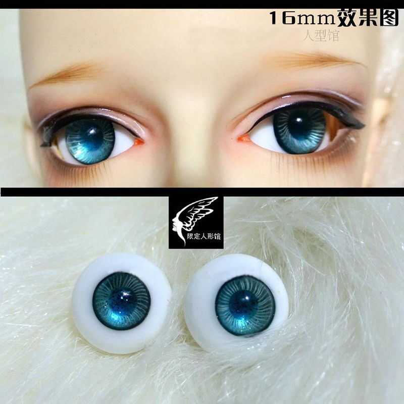 14mm Blue And Turquoise Glass Eyes Outfits For BJD Doll Dollfie Glass Eye PF