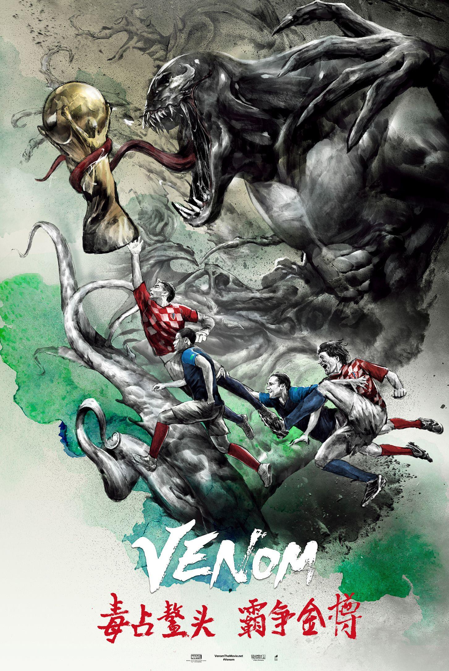 Pin by Yılmaz on Movie Venom movie, Movie posters, New