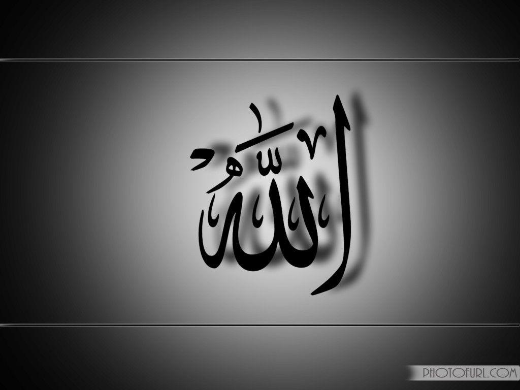 Free Name Wallpapers for Desktop - WallpaperSafari | Best Games Wallpapers | Allah names, Allah ...