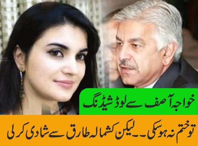 Pakistani Khawaja Sara Phone Number