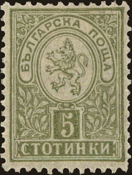 Znaczek: Lion of Bulgaria (Bułgaria) (Heraldic lion) Mi:BG 31A,Sn:BG 31,Yt:BG 31