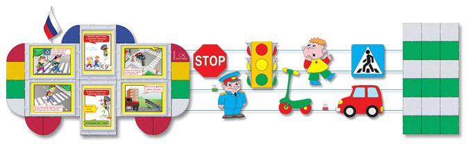 Уголок безопасности по правилам дорожного движения ...
