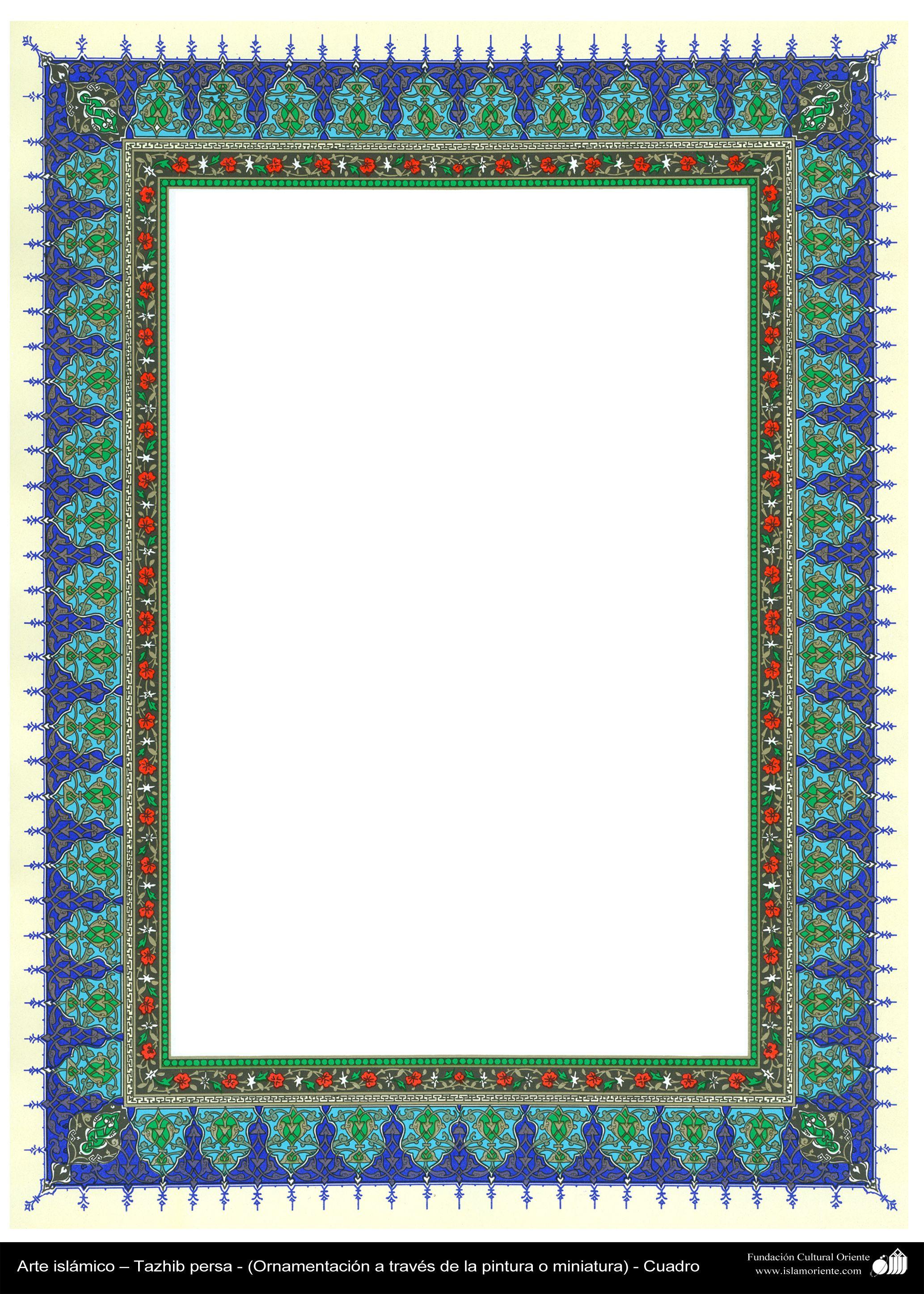 Tahzib Persian Style (frame) | Illumination Toranj, Shamsa تذهیب ...