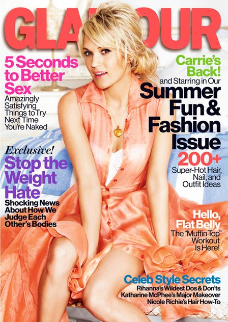 Carrie Underwood on our June 2012 cover