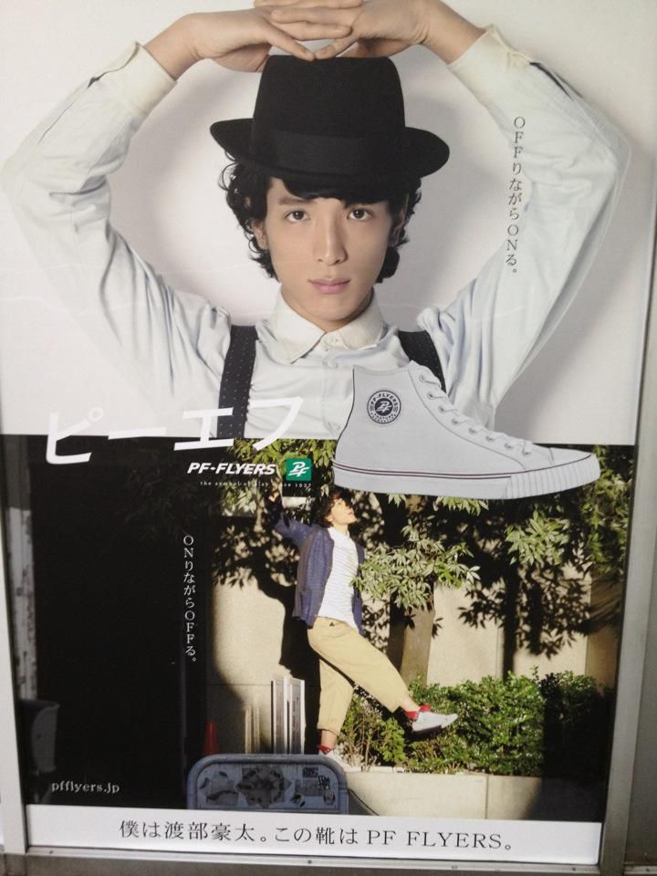 japan an advertisement of pf flyers uses gouta watabe as an image