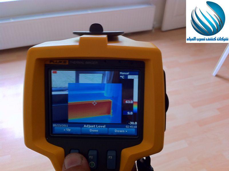 جهاز فحص تسرب المياه تعرف كيف تعمل اجهزة الكشف عن تسربات الماء وحدة الاستشعار للحصول على إشارة التسريب في House Cleaning Company Foam Roofing Foam Insulation