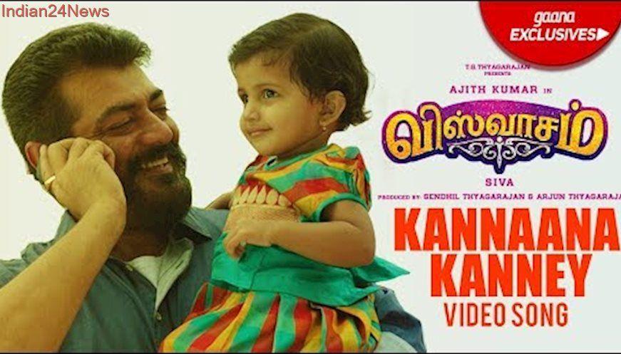 Kannaana Kanney Full Video Song Viswasam Video Songs Ajith Kumar Nayanthara D Imman Siva Songs Song Download Sites Audio Songs