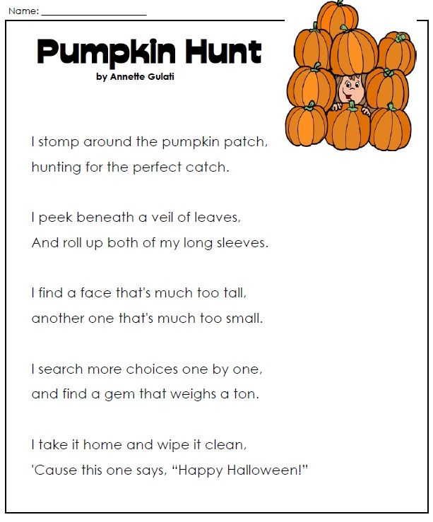 This cute Pumpkin Hunt Poem with comprehension questions can – Super Teacher Worksheets for Kindergarten