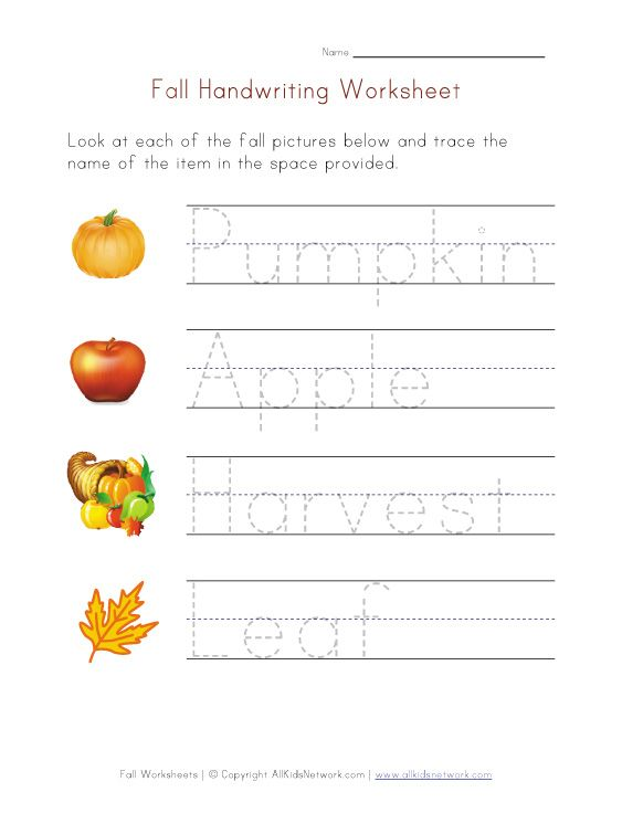 Fall Handwriting Worksheet Eld Handwriting Worksheets
