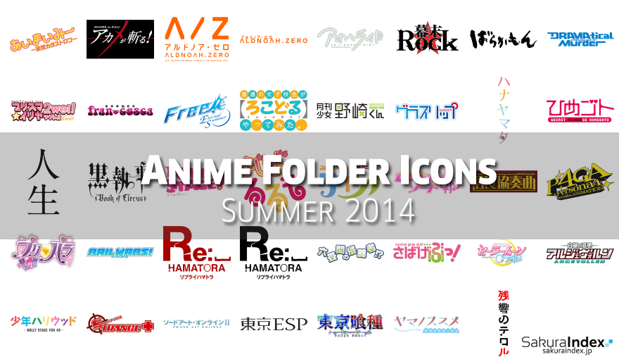 [Desktop Folder Icons] Anime Summer 2014 Folder icon