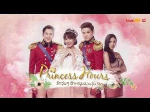 Princess Hours Thai Ep 14 Eng Sub Princess Hours Princess