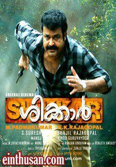 Shikkar Malayalam Movie Online Hd Dvd Movies Online Film Song Movie Songs