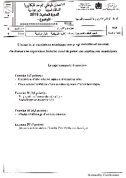 Examen National Physique Chimie Sciences Physiques 2019 Normale Sujet Alloschool Physique Chimie Chimie Sciences Physiques