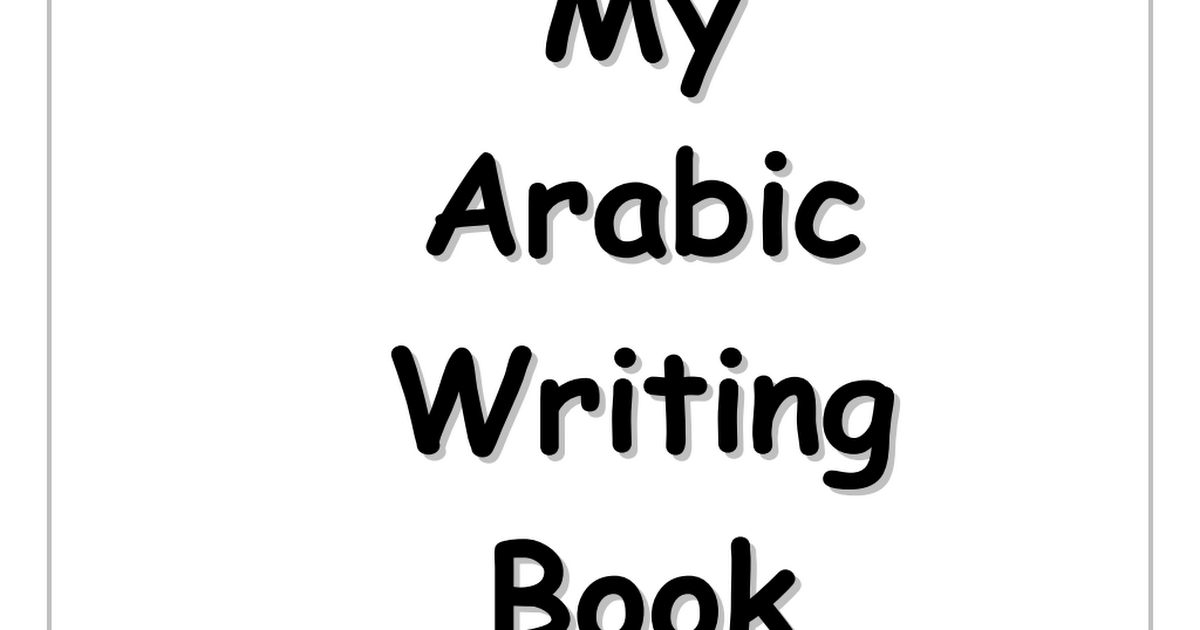 Arabic Letters Writing Pages Pdf Alphabet Coloring Pages