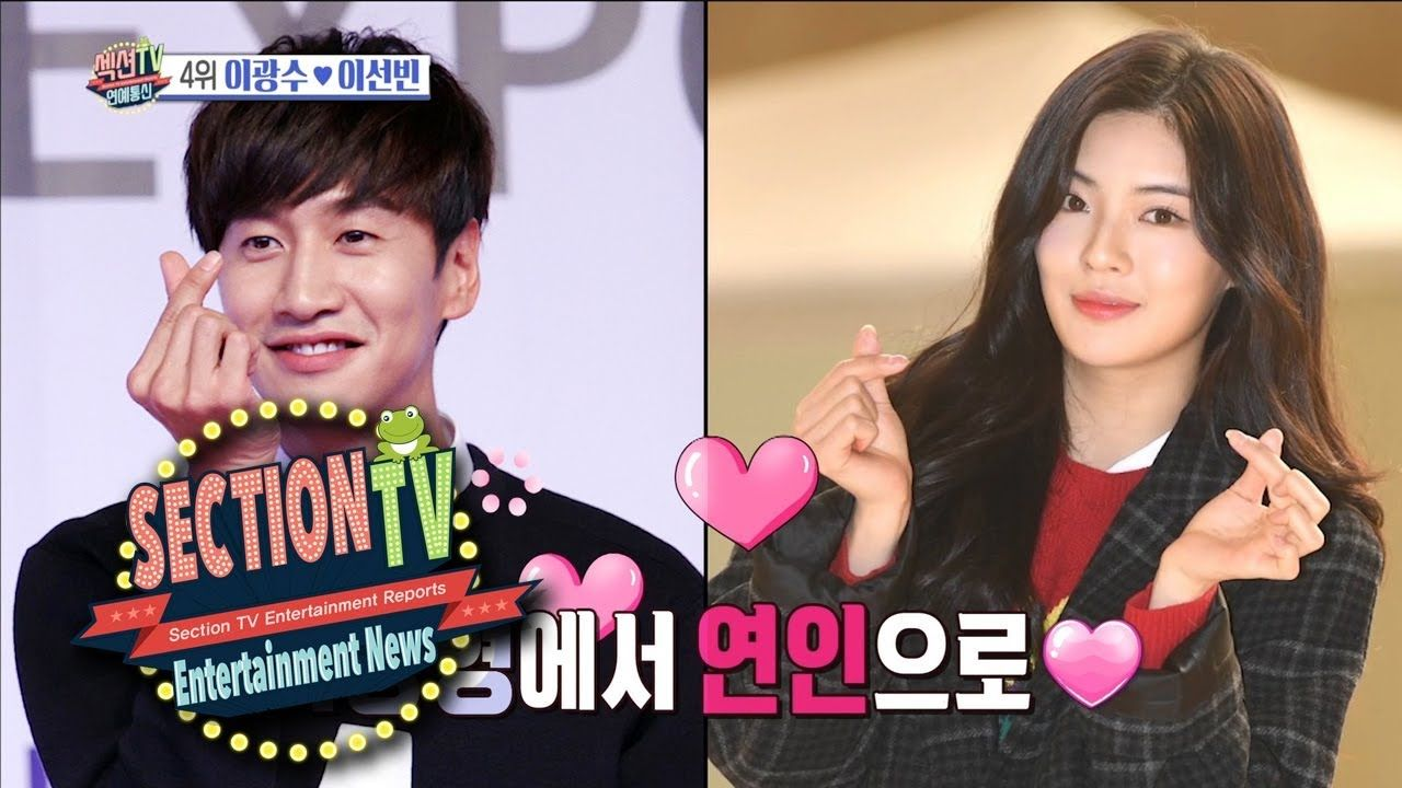Lee Kwang Soo Opens Up About His Relationship With Lee Sun Bin