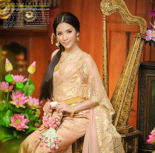 Thai Wedding Gowns: Pin By Sarom Toch On Thai Dress