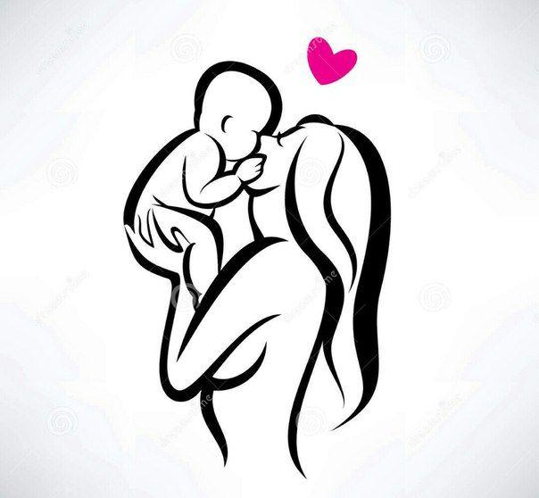 Огня, картинки мама и ребенок на руках нарисованные