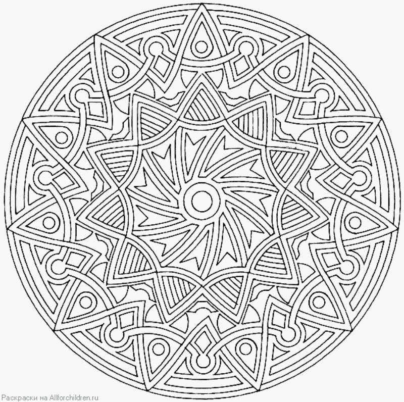 Раскраски узоры круг распечатать   Раскраски, Раскраски ...
