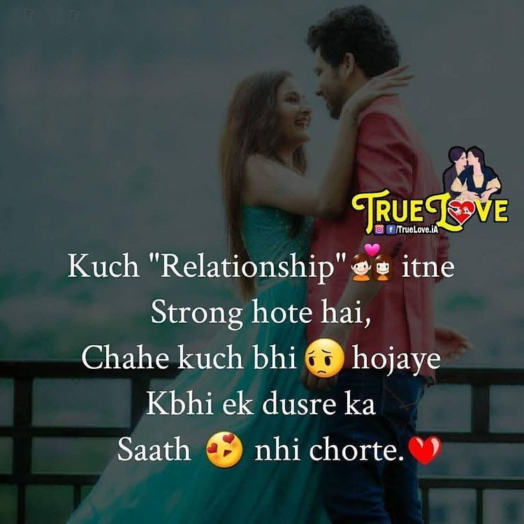 Pin by Ashok on Rose Hill | Love husband quotes, New love