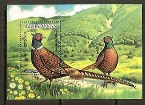 AZERBAIGIAN FLORA & FAUNA | AZERBAIJAN-Ano-2000-Tema-FAUNA-EL-FAISAN