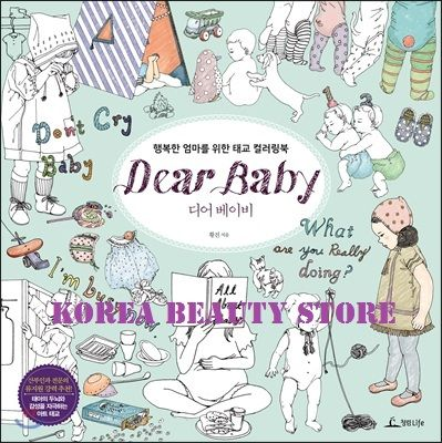 Find More Books Information About Dear Baby 96p249mm 249mm MADE IN KOREA HIGH QUALITY Coloring For Adults Prenatal Education SECRET GARDEN