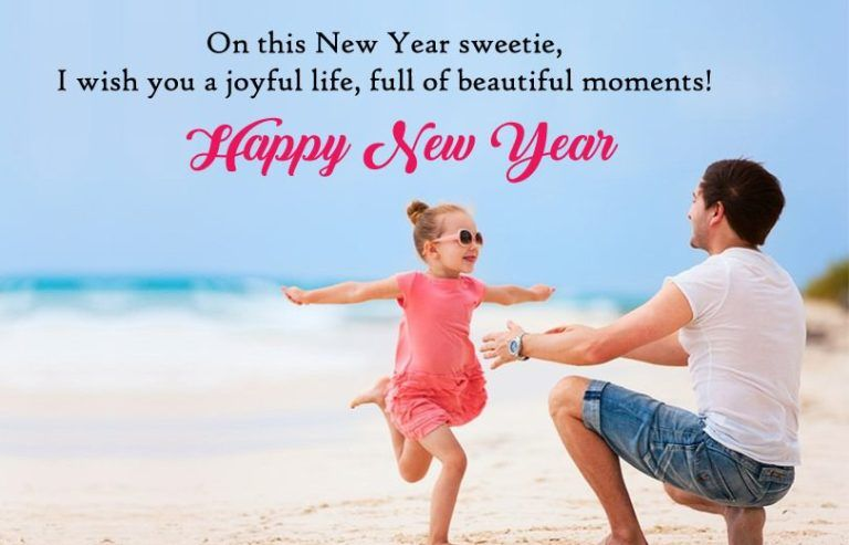 Heart Touching Happy New Year 2019 Messages For Father Happy New Year Quotes New Year Wishes Quotes New Year Quotes For Friends