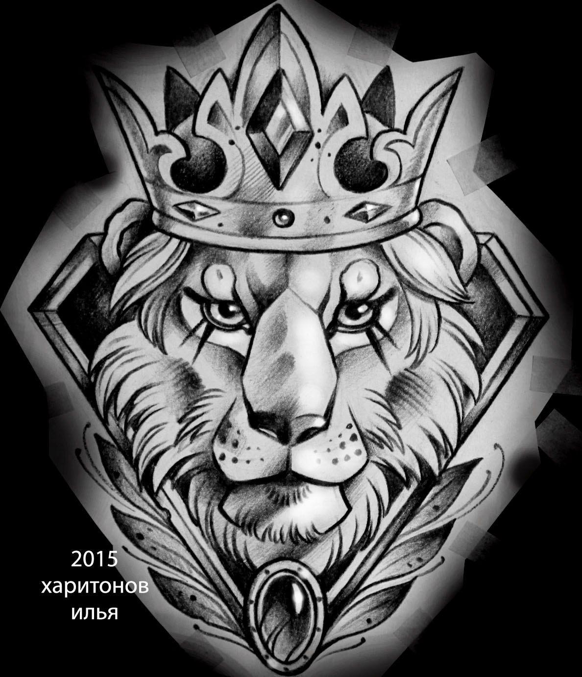 Волк с короной картинка иными словами