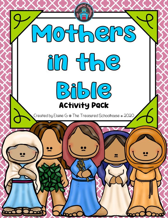 Mothers in the Bible Activity Pack - Made By Teachers