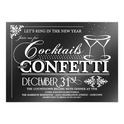 new years eve cocktail party invitations