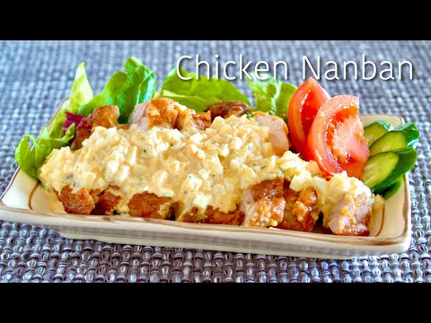 How To Make Chicken Nanban Popular Japanese Recipe Ochikeron Create Eat Happy Youtube Eat Happy Recipes Japanese Food