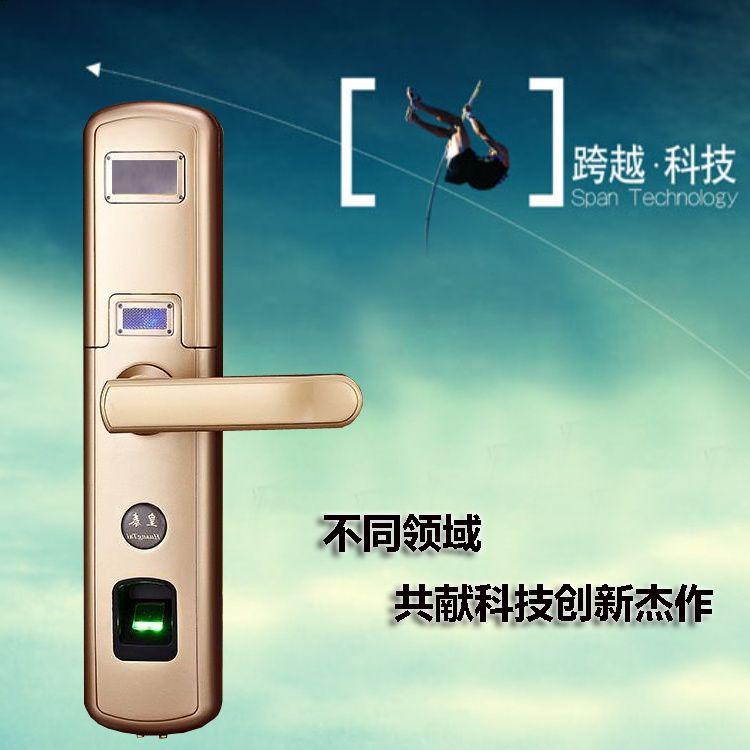 $487.00 (Buy here: http://appdeal.ru/fghz ) Household slide fingerprint anti-theft locks electronic lock large intelligent  Intelligent for just $487.00