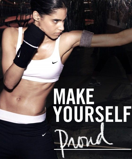 Image result for make yourself proud nike