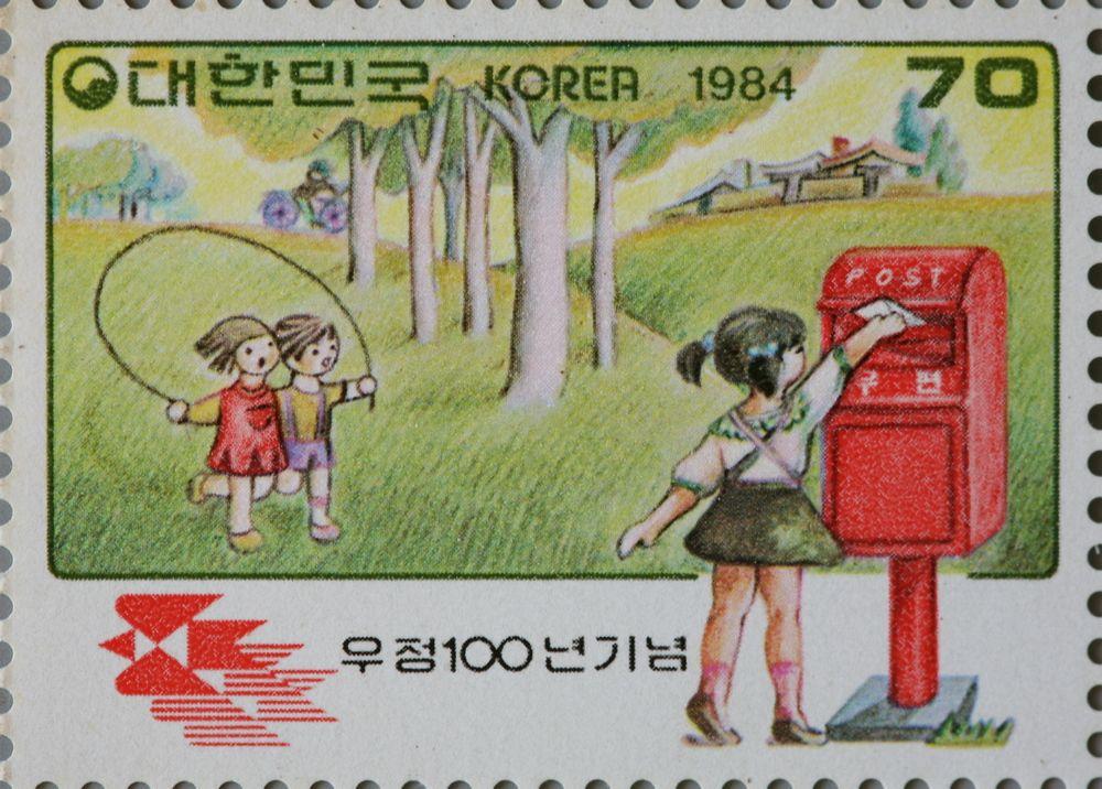 Korea 1984 우정100년기념