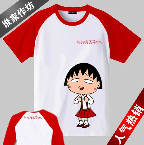 Chibi Maruko Anime clothes female models cultivating short-sleeved t-shirt cartoon cute casual T-shirt